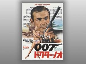 byman 007