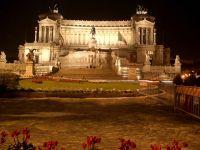 Roma Piazza Venezia di Notte