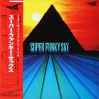 david matthews-1980-super funky sax