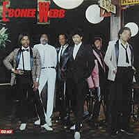 ebonee webb-1983-too hot