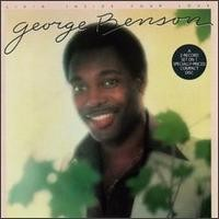 george benson-1977-livin  inside your love