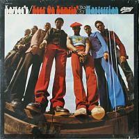 kay gees-1974-keep on bumpin`   master plan