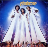 shalamar-1977-uptown festival